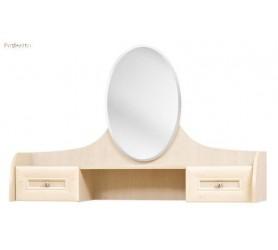 СЕЛИНА Туалетка