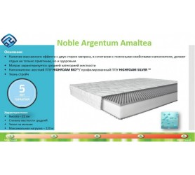 Матрас Highfoam Noble Argentum Amaltea