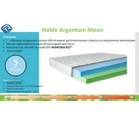 Матрас Highfoam Noble Argentum Moon