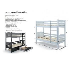Кровать Двухъярусная Трансформер Бай Бай