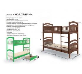 Кровать Двухъярусная Трансформер Жасмин
