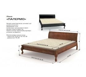 Кровать Деревянная Палермо
