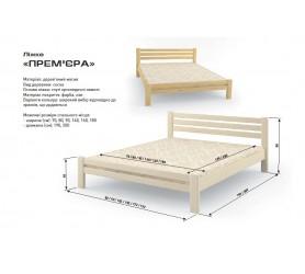 Кровать Деревянная Премьера