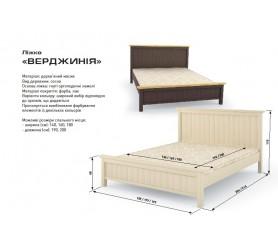 Кровать Деревянная Верджиния