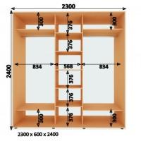 Шкаф-Купе (ШК-4) 2300х2400х600