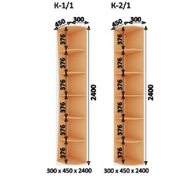 Шкаф-Купе 2100х2400х450