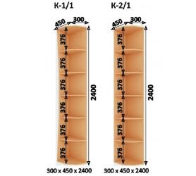 Шкаф-Купе (ШК-4) 2600х2400х450